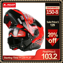 LS2 FF325 Strobe Flip Up Motorcycle Helmet Man Modular Racing capacete ls2 Helmet casco moto cascos para moto DOT casque moto