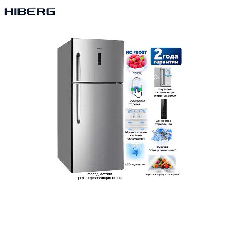 Холодильник NO FROST HIBERG RFT 65D NFX, с верхней морозильной камерой