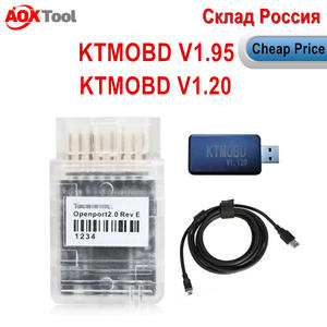 KTM OBD V1.95 KTMOBD 1.20 Version ECU Upgrade Tool