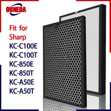 FZ-C100HFE FZ-C100DFE kit para sharp KC-C100E KC-C100T KC-850T KC-850E purificador de ar hepa filtro & peças de filtro carvão ativado