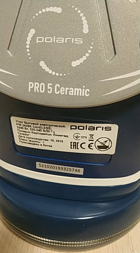 Iron Polaris Pir 2438K electric cordless household appliances home appliances|Electric Irons|   - AliExpress