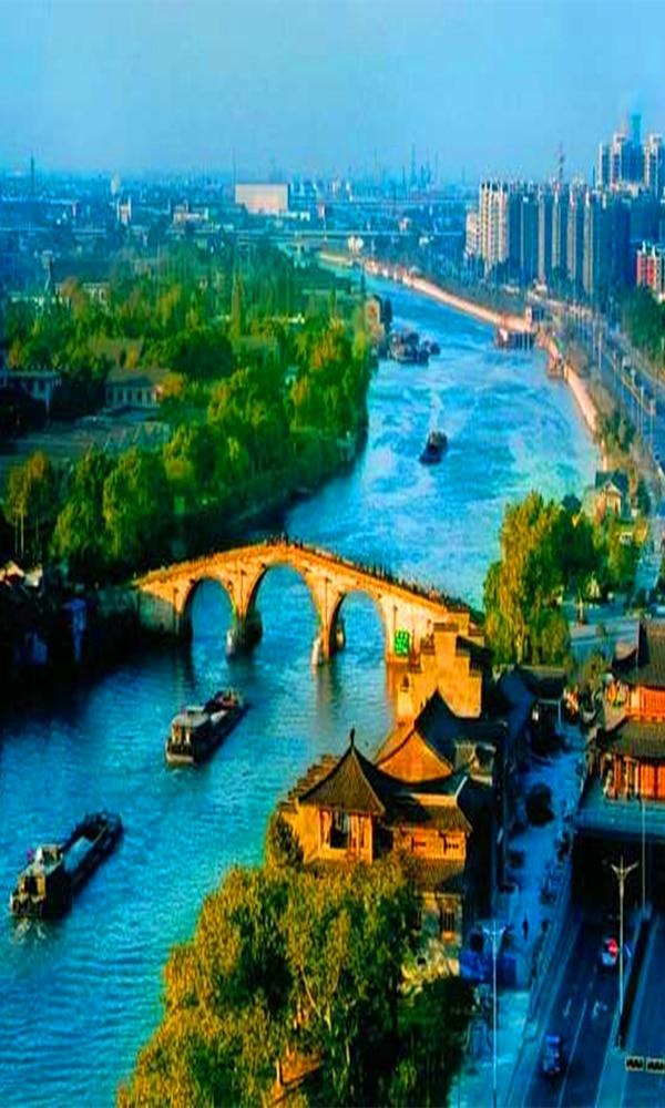 《京杭大运河》封面图片