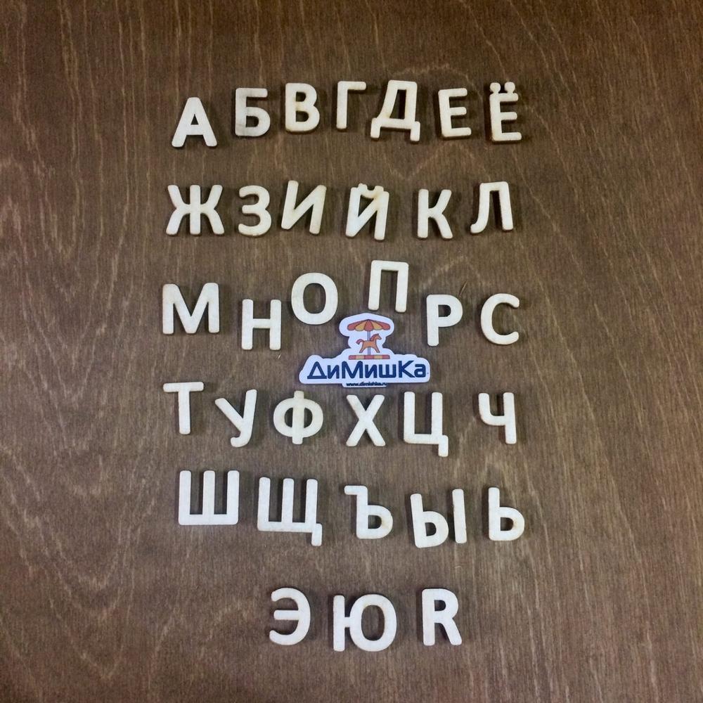 33 letters Russian alphabet 6 sets ...