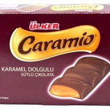Ülker chocolate caramio 35 gr set of 24 Ülker chocolate caramio 35 gr
