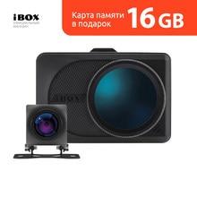 Видеорегистратор с GPS/ГЛОНАСС базой камер iBOX Magnetic WiFi GPS Dual + камера заднего вида iBOX RearCam FHD10 1080P