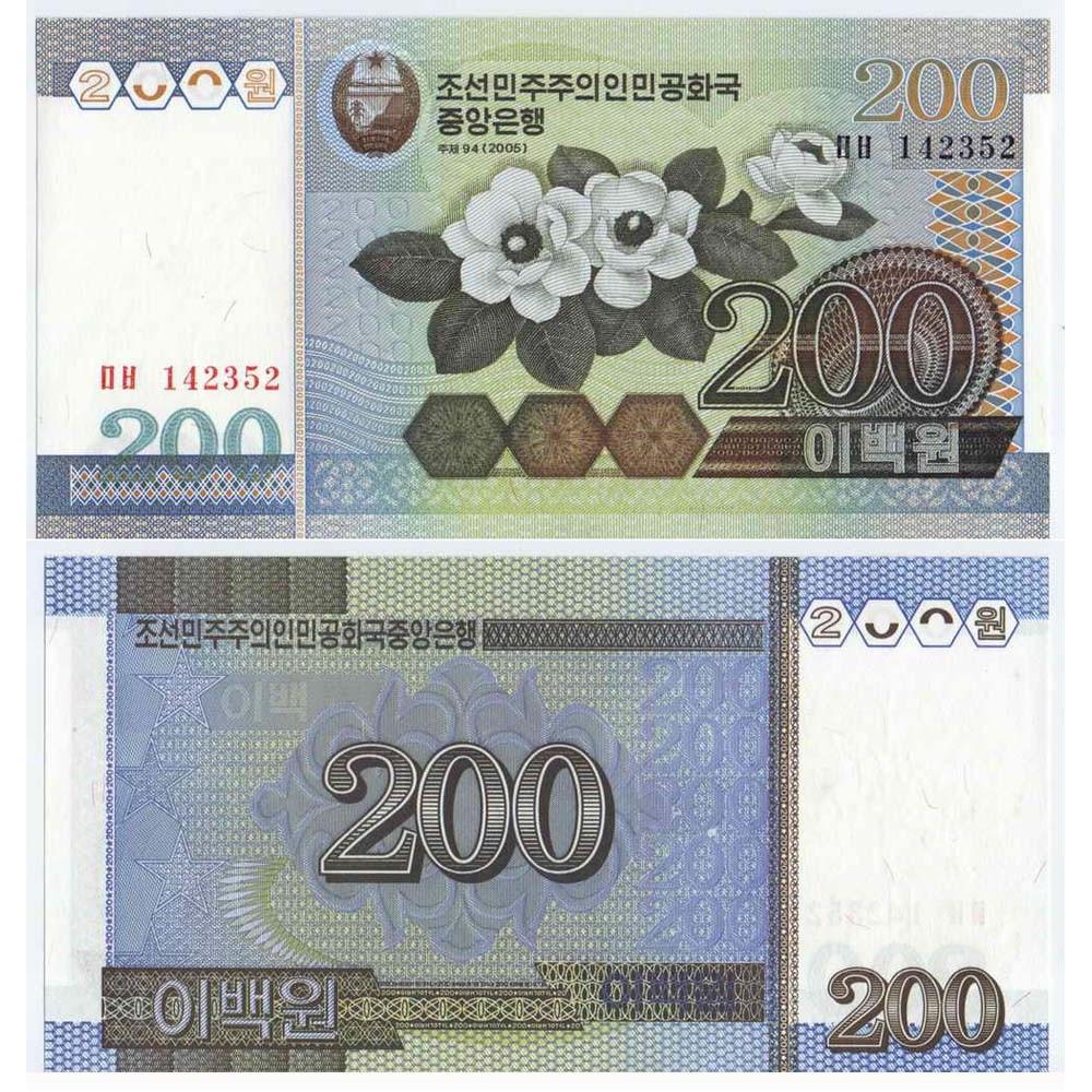 СЕВЕРНАЯ КОРЕЯ: 200 вон 2005 года. UNC. ОРИГИНАЛ.