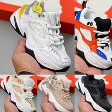 2020 New Arrivals kids M2k Tekno Running Shoes For children boys girls enfants Sneakers Camo Trainers Designer Shoe 28-35(China)