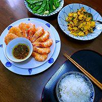 这样做虾吃更脆爽,鲜味十足的做法图解10