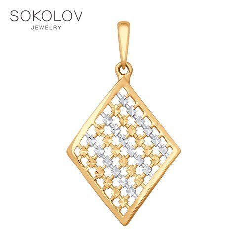 Pendant SOKOLOV Gold With Diamond Face Fashion Jewelry 585 Women's Male