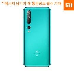 샤오미 미 10 미개봉 공식 글로벌롬 5G 폰 Xiaomi Mi 10 глобальная версия 5G