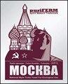 Дрожжи Турбо Puriferm Москва Turbo  140 грамм до 21% алкоголя менее чем за 5 дней