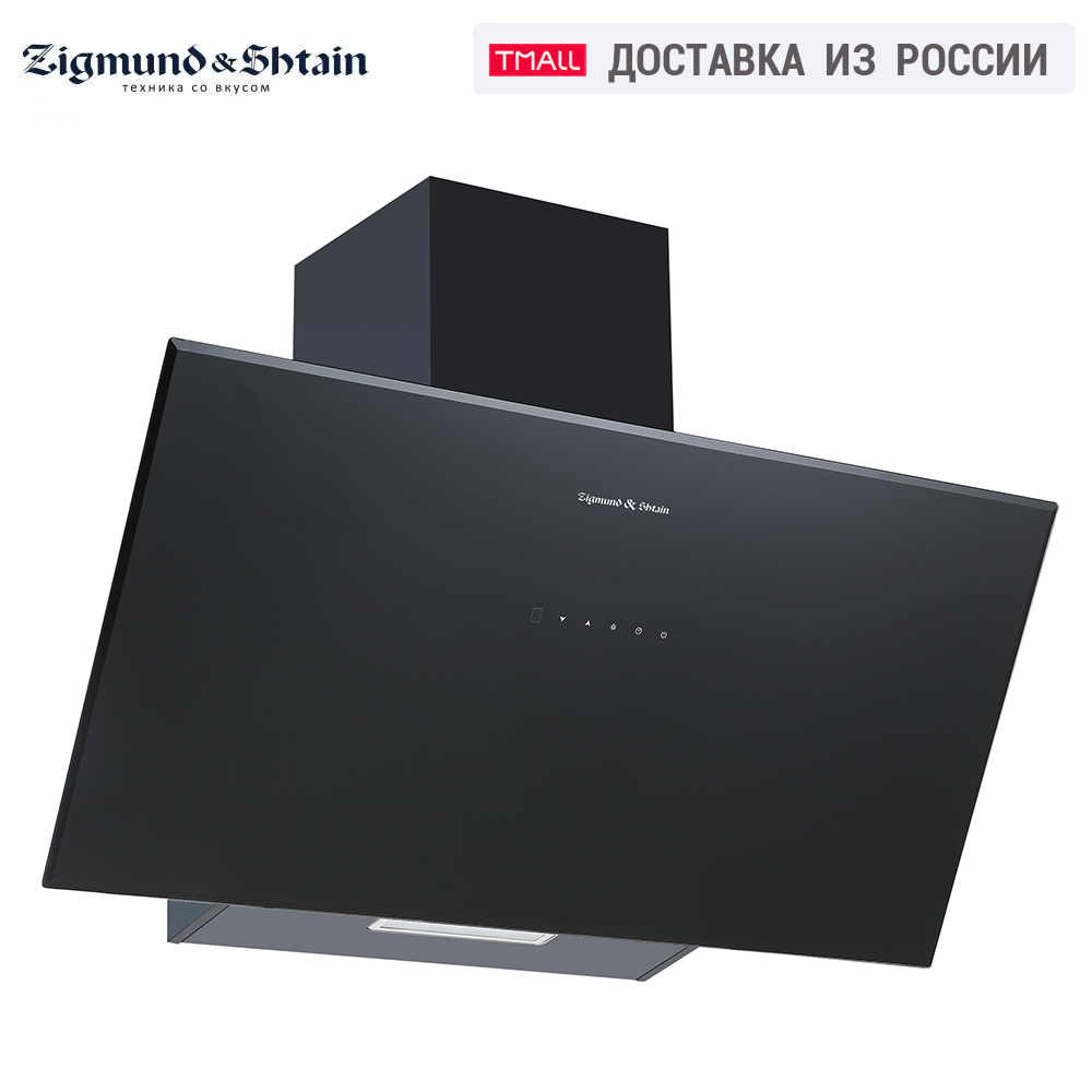 Range Hoods Zigmund & Shtain K 133.6 B Wall Mounted Home Appliances Major Appliances Kitchen hood Black European Style Deep Hood Type Stainless Steel Combination exhaust range hood for kitchen hood вытяжка image