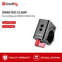 SmallRig 30mm Rod Clamp for DJI Ronin & FREEFLY MOVI Pro Stabilizers Quick Release 30mm Rod Clamp -1925