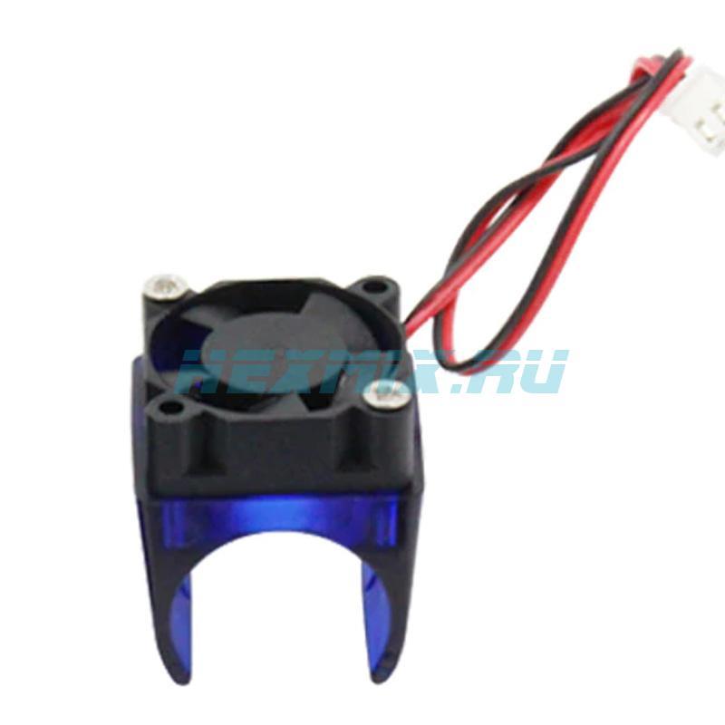 Cooling Fan E3D V6 Cooler 12 V