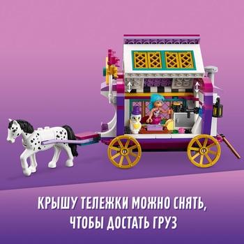 Конструктор LEGO Friends Волшебный фургон 6
