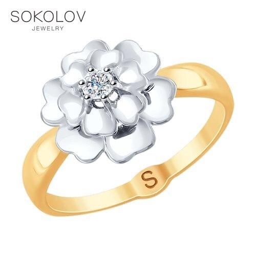 SOKOLOV Ring Mixed Gold With Diamond Pattern Diamond Fashion Jewelry 585 Women's/men's, Male/female Women's Male