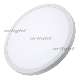 020524 Lamp SP-R600A-48W Warm White ARLIGHT 1-pc