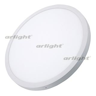 020531 Lamp SP-R600A-48W White ARLIGHT 1-pc