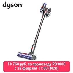 Draadloze Stofzuiger Dyson V7 Dier Extra Draadloze Huishoudelijke Apparaat Voor Thuis Verticale