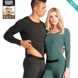 52025 Thermisch Ondergoed Met Merino Wol Premium Ontwerp Naadloze Zacht Licht Comfortabele Warme Lange Onderbroek Mannen Vrouwen Thermiek