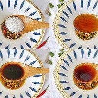 """#美食说出""""新年好""""#酸辣开胃的酸汤水饺,吃一口就爱上的做法图解3"""