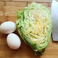 简单快手又下饭的包菜烩蛋皮的做法图解1