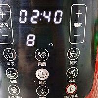 桂花、红枣黑米发糕的做法图解7