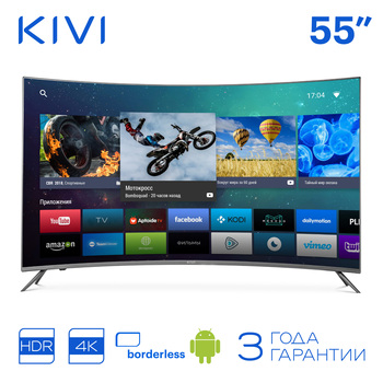 "Телевизор 55 ""KIVI 55UС50GR UHD Smart TV Android HDR Curved Изогнутый"