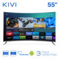 "Телевизор 55 ""KIVI 55UС50GR UHD Smart TV Android HDR Gebogene Изогнутый Голосовой ввод"