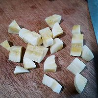 香蕉蛋挞   简单快手的做法图解3