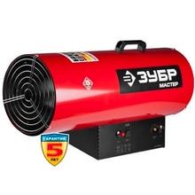 Пушка тепловая газовая ЗУБР ТПГ-53000_М2(Мощность 50 кВт, защита от перегрева