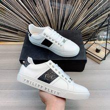 PL004 Top Qualité Philipp Plein homme En Cuir Chaussures Décontractées Pour La mode Chaussures de Course Chaussures Décontractées En Plein Air Chaussures De Sport Baskets