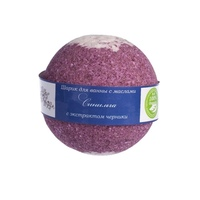 Savonry bath ball with oils of Blue (blueberry)
