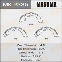 Колодки тормозные барабанные MASUMA MK-2335