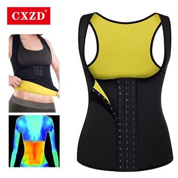 CXZD Women Waist Trainer girdles slimming belt Waist Cincher Corset Neoprene Shaperwear Vest Tummy Belly Girdle Body shapers