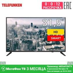 Tv 32 Telefunken 32S83T2S Led Hd Smart Tv 3039 Inchtv Dvb Dvb-t Dvb-t2 Digitale