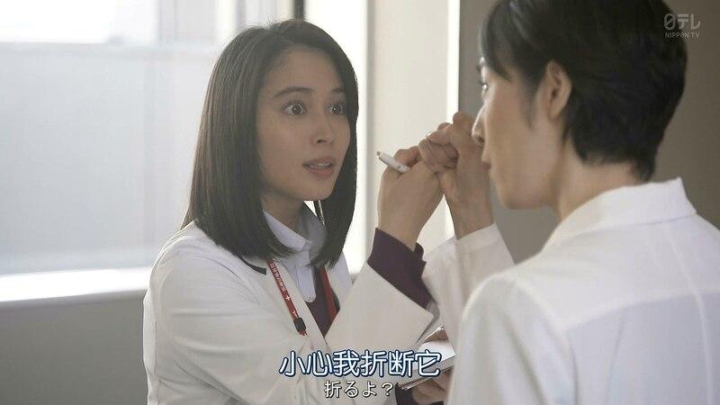 2020日剧《顶尖手术刀:天才脑外科医生的条件》更至05集.HD720P.日语中字截图;jsessionid=jzXC0J_D3wUrhCJcoYXpZsq6gWB5K9dclYg6bVLM