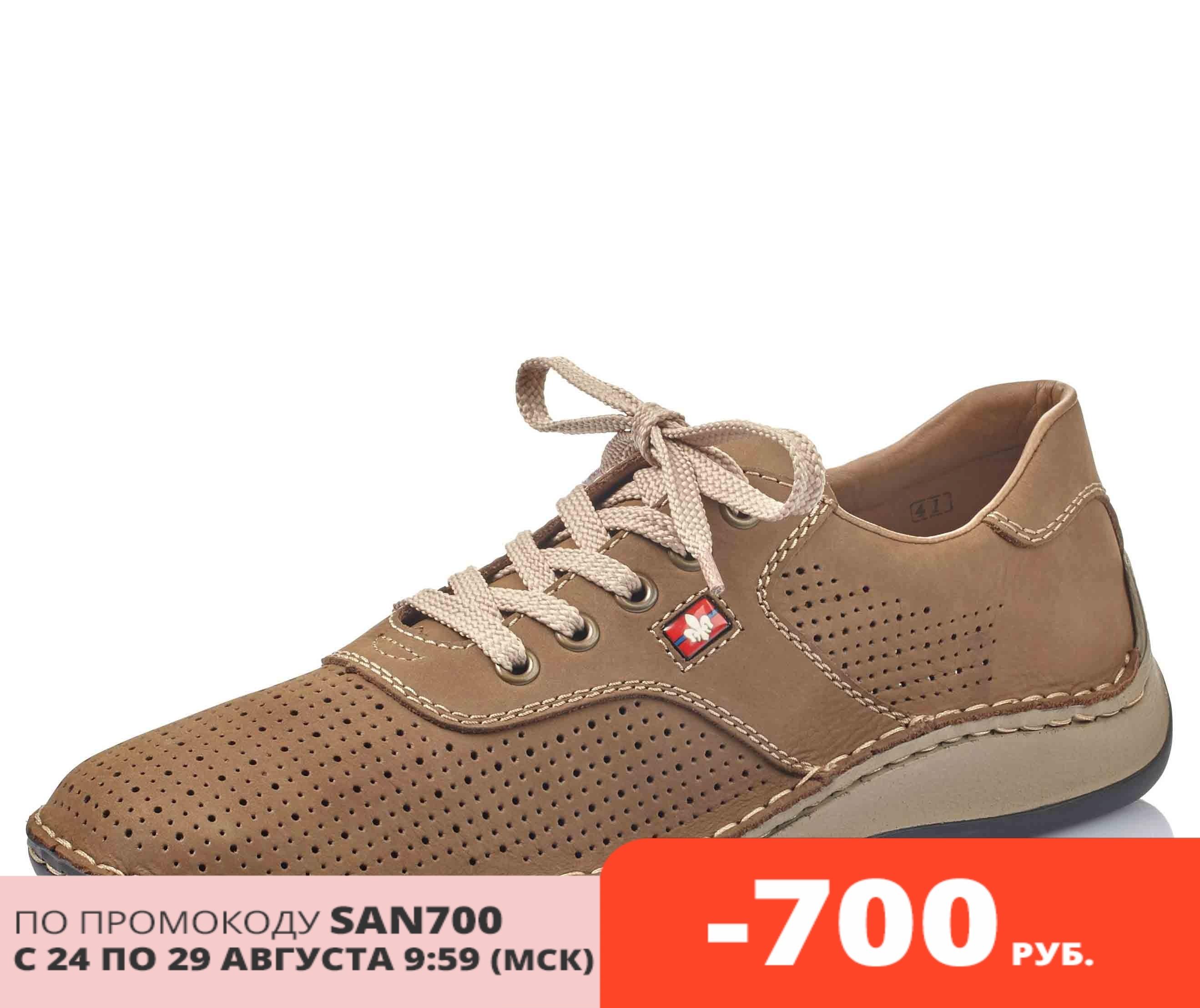 05225/64 Полуботинки мужские Rieker|Повседневная обувь|   | АлиЭкспресс