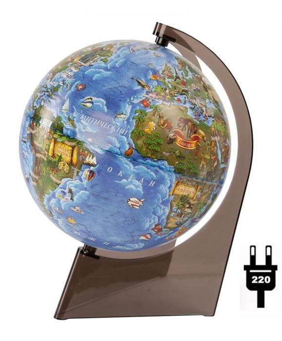 Earth Globe For Children With Light, Diameter 210mm