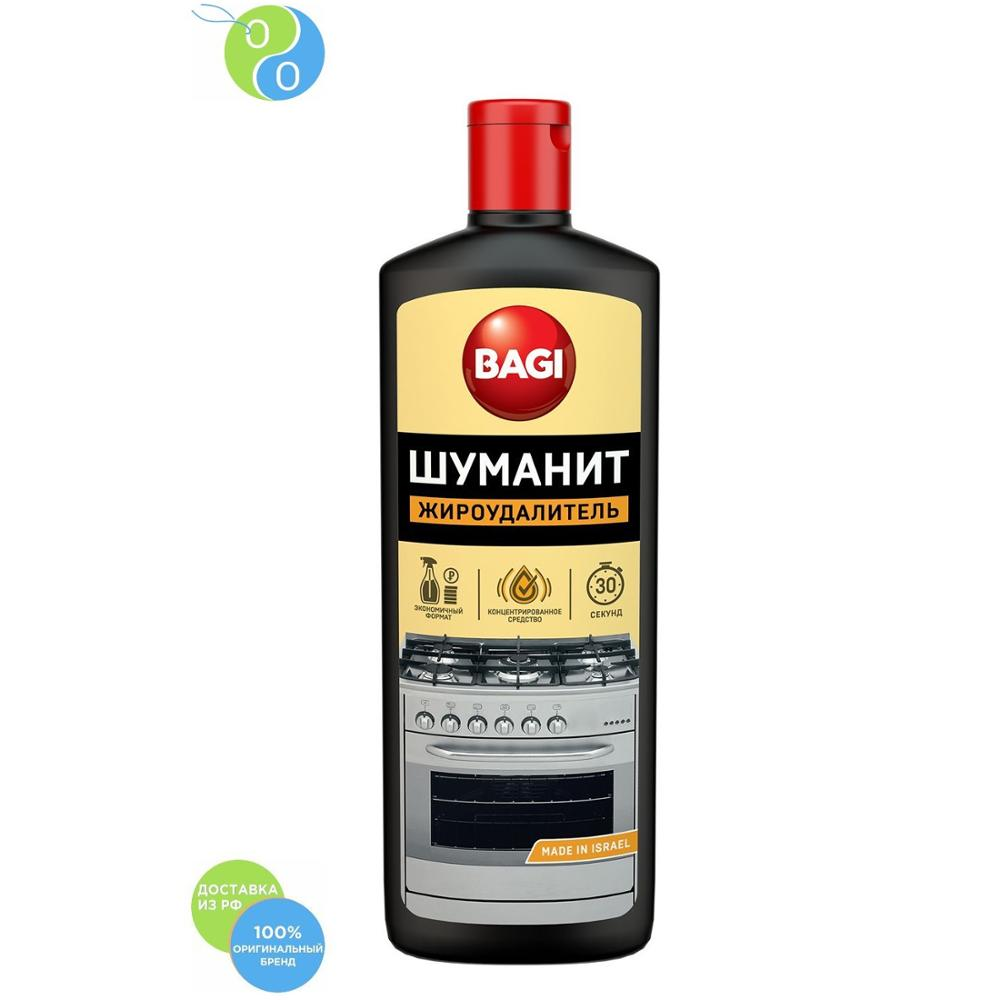 Bagi Schumann LOW, 270 g,Schumann zhiroudalitel. Means for instantaneous removal of stubborn resistant and burnt grease from plates, ovens, hoods, steam traps, grills, pots, pans and other surfaces g schumann lebensfreude op 54