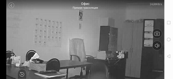 -- Segurança Câmera Sentidos