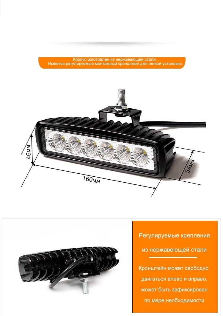Ubfd6fd73675744369fe8f5b6d66c2ddcu 2pieces 18w DRL LED Work Light 10-30V 4WD 12v for Off Road Truck Bus Boat Fog Light Car Light Assembly ATV Daytime Running Light