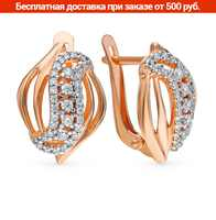 Sterling silver earrings with cubic zirconia sunlight 925
