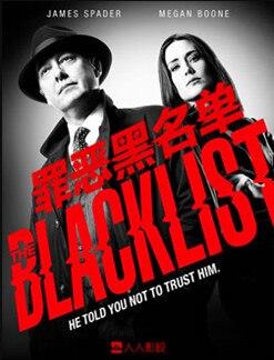 罪恶黑名单第八季