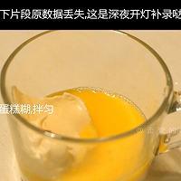 """香橙凝乳杯子蛋糕   #美食说出""""新年好""""#的做法图解14"""