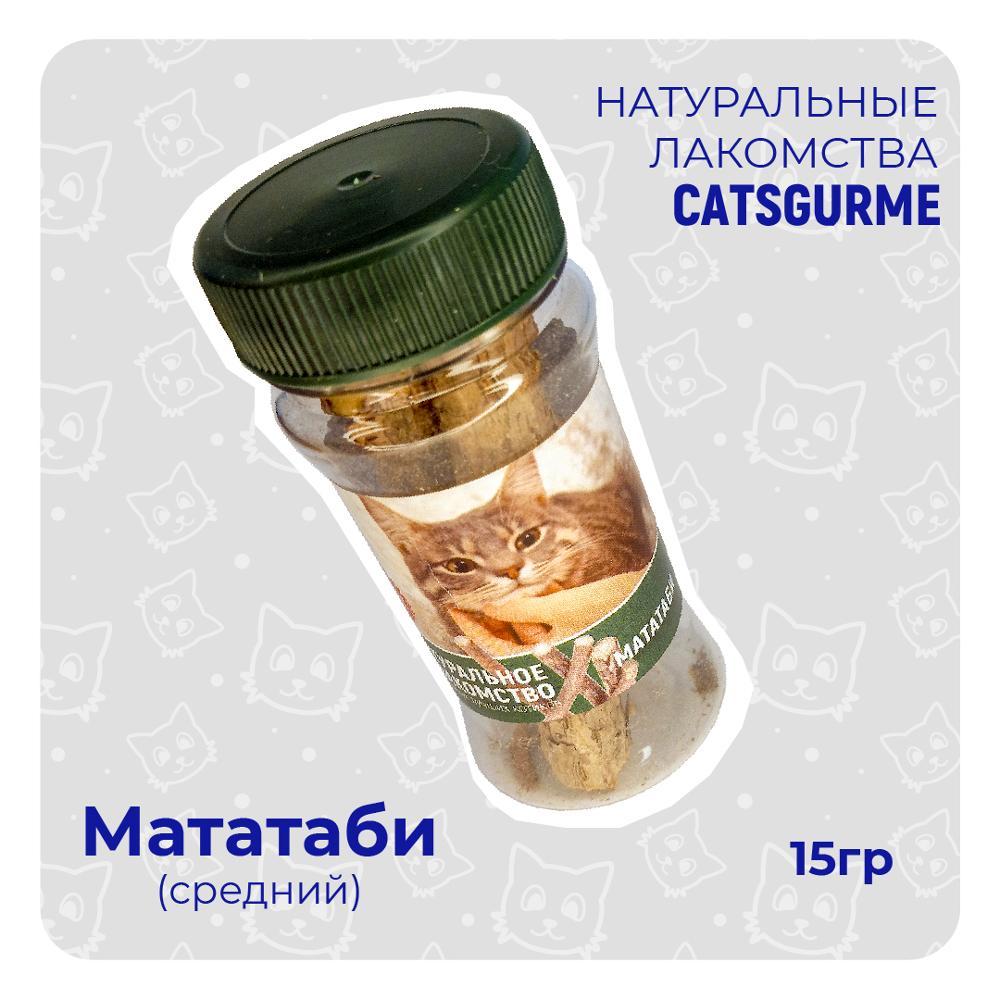 Matatabi.  Natural and useful ...