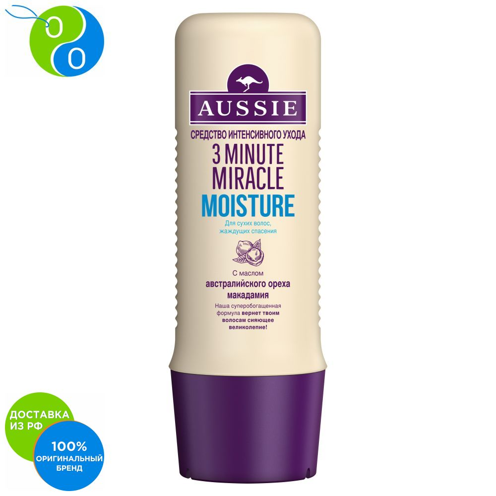 Means intensive care Aussie 3 Minute Miracle Moisture 250 ml,3mm, 3 minute miracle, deep hair care, aussie, deep care aussie, color mate, 250 mL, color mate 3mm, Australia, means deep care, ausie, aussi тренажер lta 3 minute legs 1255