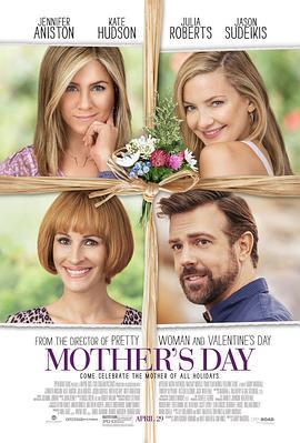 母亲节2016