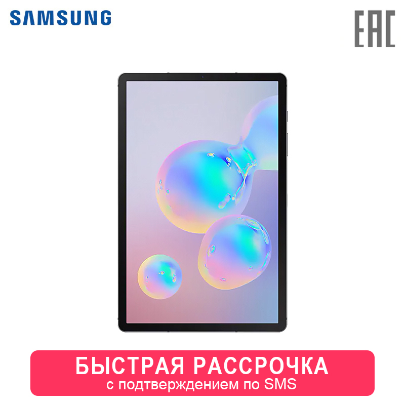 Samsung Galaxy Tab S6 10.5 LTE 0-0-12