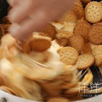 【视频教程】咸蛋黄肉松雪花酥的做法图解6
